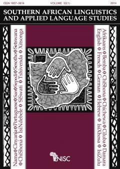 SALALS accepting manuscripts through ScholarOne